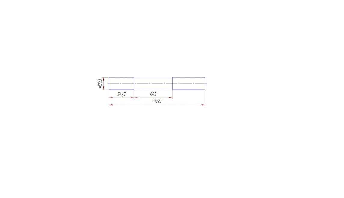 Припуск под механическую обработку (а – после  ковки; б – после поперечно-клиновой прокатки)
